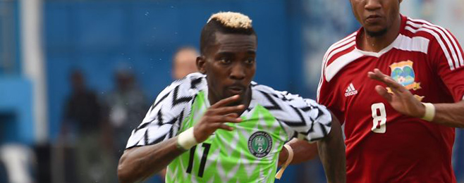 10 Africa Cup of Nations youngsters to watch this summer