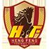 Guizhou Hengfeng